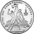 USSR 1979 10rubles Ag Olympics80 Basketball a.jpg