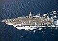US Navy 110217-N-WO496-001 Sailors spell out.jpg