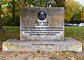 Ulm Germany Max-Eyth-Memorial-01.jpg