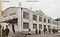Umbrella factory, Alsólendva, c 1909.jpg