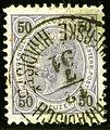 Ung Hradisch 1891 50kr Uherské Hradiste.jpg