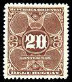 Uruguay 1894 Sc87.jpg