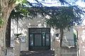 Usclas-d'Hérault foyer.jpg