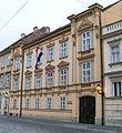 Ustavni sud RH (Zagreb).jpg