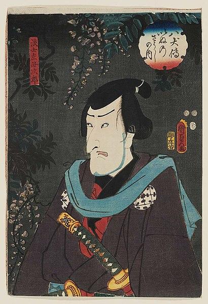 utagawa kunisada - image 3