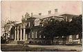 Utena Saulės gimnazija 1927.jpg