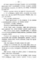 V.M. Doroshevich-Collection of Works. Volume IX. Court Essays-109.png