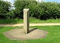 VE Day anniversary memorial stone in Milton County Park - geograph.org.uk - 863624.jpg