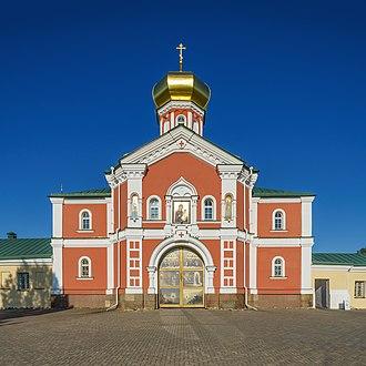 Valday Iversky Monastery - The gate church