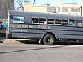 Vegetable oil fuelled bus at South by South West festival, Austin, Texas (March 2008).jpg