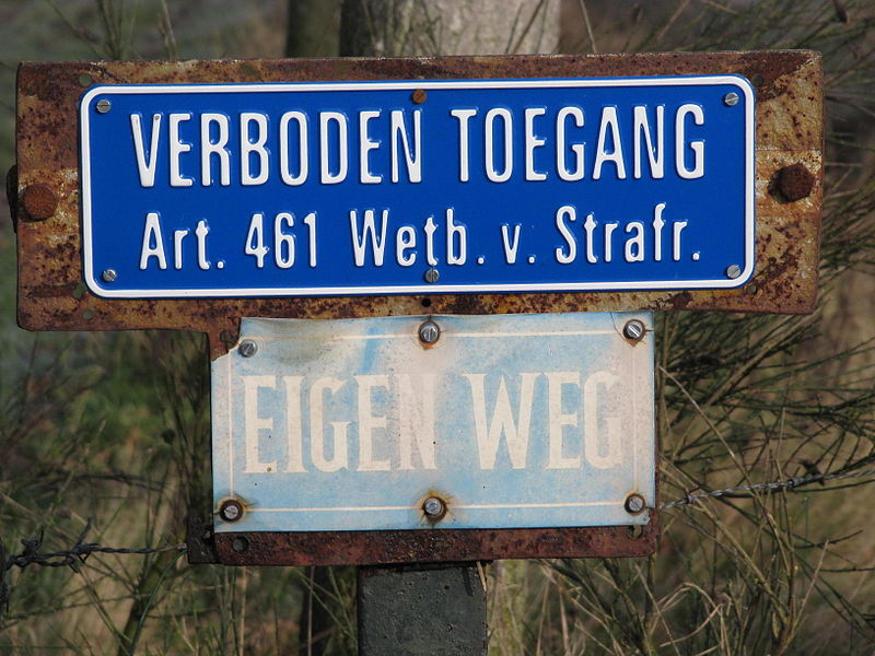 File:Verboden Toegang Eigen Weg.jpg