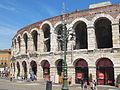 Verona - Roman arena exterior.jpg
