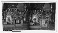 Via Dolorosa, beginning at St. Stephen's Gate. Calvary, (Twelfth Station of the Cross) LOC matpc.00885.jpg