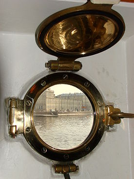View from the aurora battleship - st. petersburg - russia