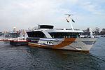 Vista Prima (ship, 2010) 028.JPG