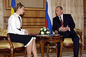 Yulia Tymoshenko with Vladimir Putin