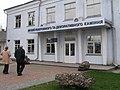 Volodarsk-Volynsky Stone Museum.jpg