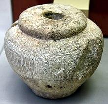 Вотивная голова булавы с упоминанием имени Лаараба, царя Гутиума, ок.  2150 г. до н.э., из Сиппара, Ирак.  Британский музей.jpg