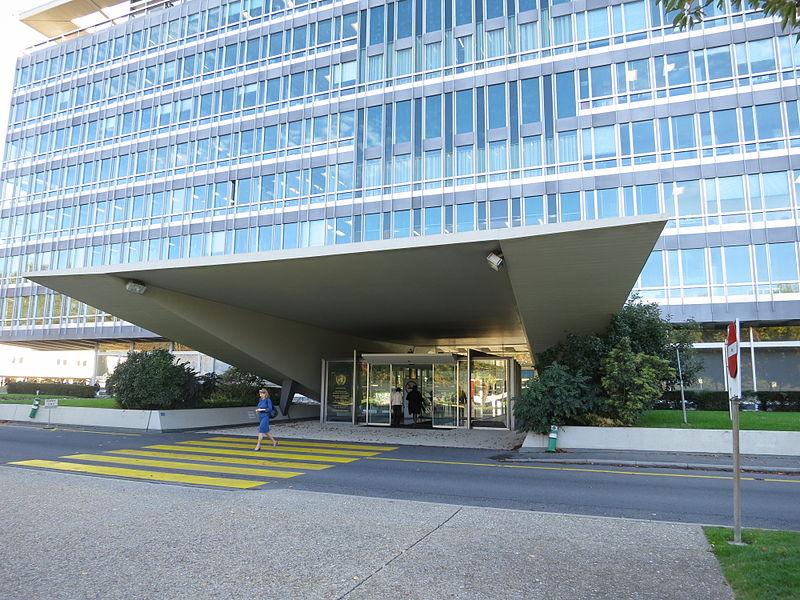 WHO HQ main entrance, Geneva.JPG