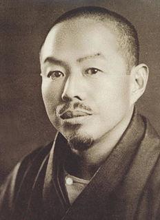 Bokusui Wakayama Japanese poet
