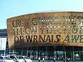 Wales Millennium Centre - geograph.org.uk - 167867.jpg