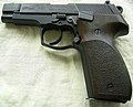 Walther P88.jpg