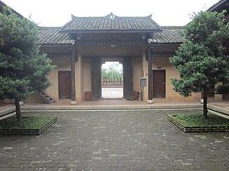 Wang Zhen's Former Residence - The gate.