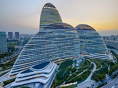 Wangjing SOHO China.jpg