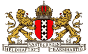 The coat of arms of Amsterdam
