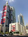 Warwick International Hotel, Emirates Grand Hotel ^ Rolex Tower - panoramio.jpg
