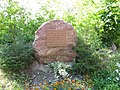 Wasdow Kirchhof Denkmal WW2 2009-08-20 122.jpg