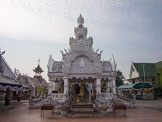 Nan, Thailand Town Municipality in Nan, Thailand