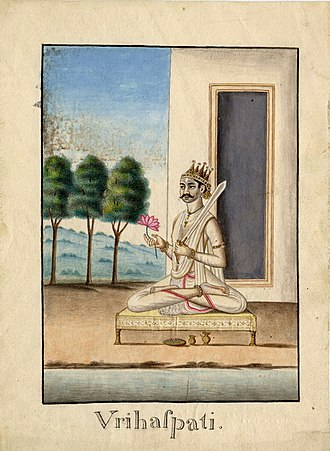 Bṛhaspati - Watercolour painting on paper of Bṛhaspati, a Vedic deity holding a lotus flower