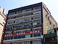 Wealth Group HQ at Cheng Tai Building 20150912.jpg