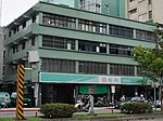 Wenshan Jingmei Post Office 20190511.jpg