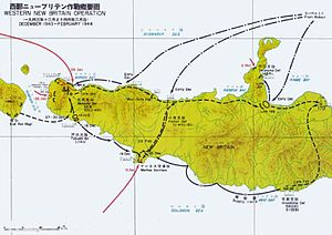 A map of western New Britain showing the movements of Japanese forces and landings of Allied forces as described in the article