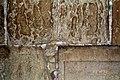 Western Wall(js)2.jpg