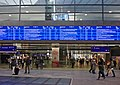 Wien Hauptbahnhof, 2014-10-14 (19).jpg