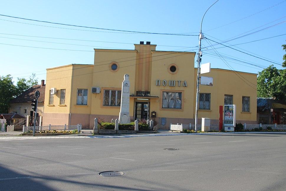 Wiki Šumadija V Buildings in Topola 366