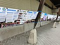 Wikimania 2019 organizational posters.jpg