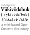 Wiktionary-logo-vo.png