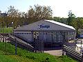 Wildparkstadion VIP-Zelt.jpg