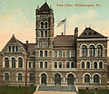Williamsport pre 1921 postcard7.jpg