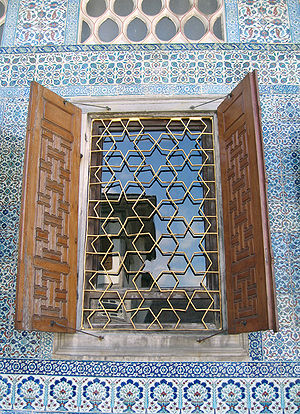 Girih tiles - Image: Window Apartments of the Crown Prince