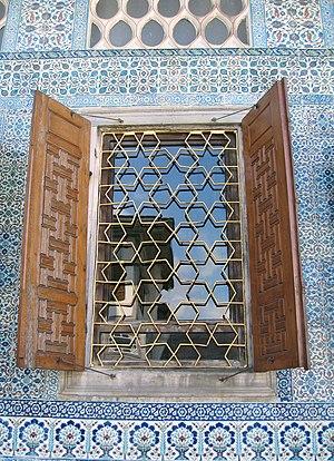 Girih tiles