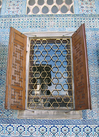 Overlapping circles grid - Image: Window Apartments of the Crown Prince