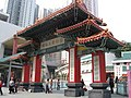 Wong Tai Sin Temple 20, Mar 06.JPG