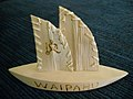 Wood Burned souvenir from Waipahu, Hawaii.JPG