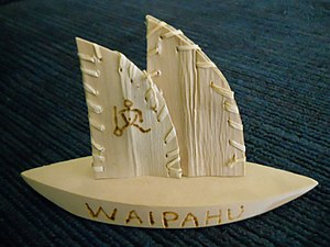 Waipahu, Hawaii - Souvenir miniature wooden boat from Waipahu