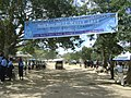 World water day - banner (4459459971).jpg